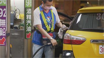 快新聞/加油再等等!中油2/1起汽、柴油各調降0.1元