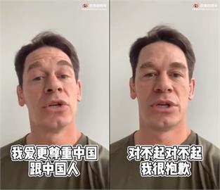 John Cena宣傳玩命關頭9稱台灣是國家 引中國網友不滿後道歉