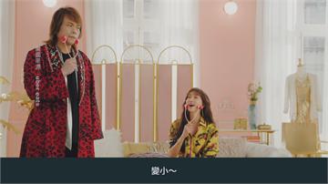 合體搖滾天王伍佰拍廣告 志玲姊姊甜談婚後生活
