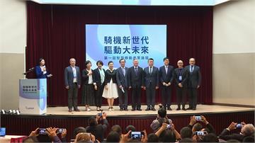 首屆智慧移動產業論壇 盼政府帶動智慧產業轉型