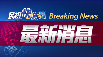 快新聞/海軍陸戰操演釀3死 今晚將舉行點燈追思