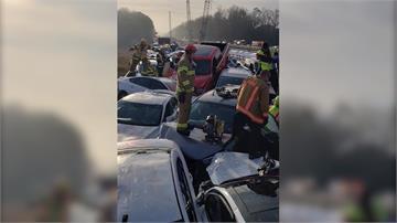 大霧+路面結冰釀失控打滑!美國69輛車連環撞 51人輕重傷