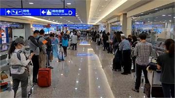 快新聞/搶12/1前返台! 華航洛杉磯起飛航班幾乎客滿 今入境人數預估破4千人