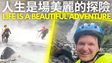 在台外國人衝「美雅谷瀑布」溯溪初體驗 見壯觀景象喊:台灣太美麗