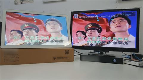 「ㄑㄧˇ業」、早上好、立馬、視頻... 這些中國用語你還在說嗎?