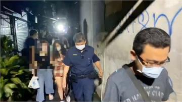 假觀光真賣淫!警連破兩應召站 賣淫女多來自東南亞
