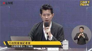 快新聞/國民黨緊咬「中天撤照」有劇本 行政院:是展延非關台 不介入NCC