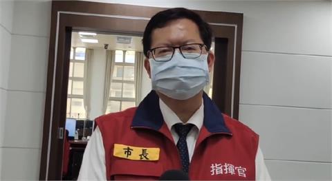 快新聞/桃園防疫旅館21家已上線 鄭文燦:還會持續增加