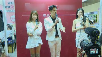 代言韓國男性清潔品帶小師妹謝京穎出席  Gino大談保養經