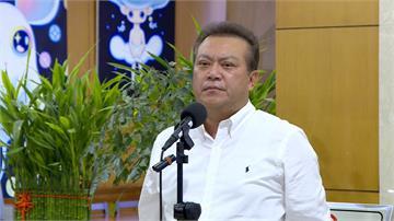 國民黨控藉國營事業謀私利 蘇嘉全、蘇震清要告