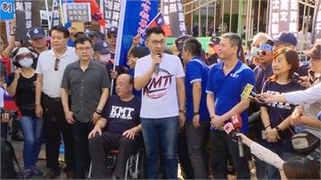 快新聞/八百壯士聲援包圍立院 江啟臣率眾嗆聲:反對到底、撤回陳菊!