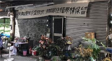 快新聞/南鐵地下化拆遷爆衝突! 學生大喊破壞公物 鐵道局暫緩拆除