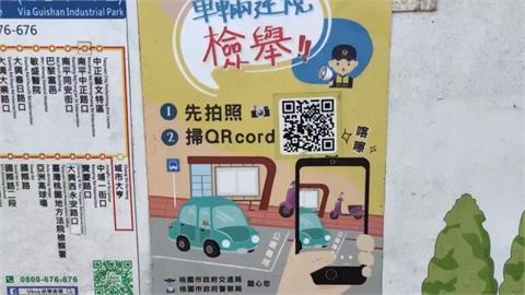 杜絕公車站牌違停 桃市交通局祭「QR碼舉發」