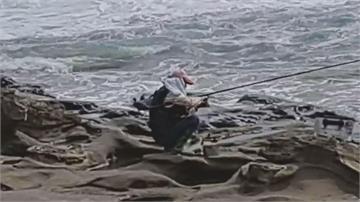 象鼻岩找釣點遭浪捲走 2釣客落海失蹤仍未尋獲