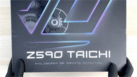 3C/享用頂級,板用太極。還有一個首次出現在主機板上的設計?ASRock Z590 Taichi
