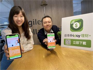響應報稅新措施!電新業者鼓勵手機報稅 抽iPhone 12