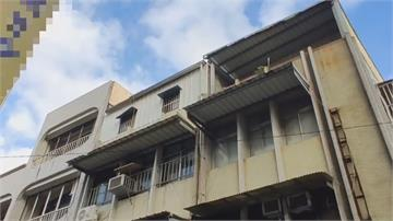 嚇壞了!屋頂翻修工人從4樓摔落近15米高墜下身亡 孫女全程目睹
