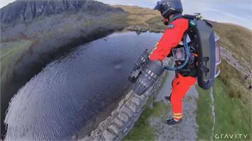 「鋼鐵人」上演真實版飛行套裝模擬救援行動