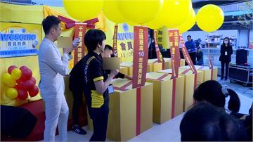 雙11商機夯 家電通路會員日商品祭優惠