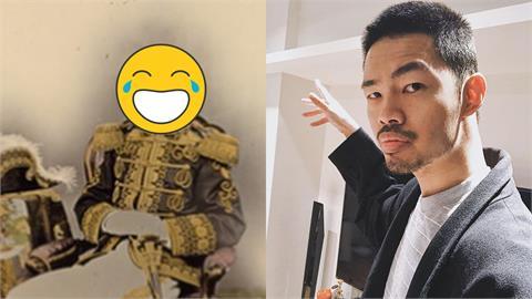 陳大天撞臉「1873年」歷史人物 網笑翻:時空旅人是你?