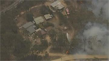無情野火釀23死 澳洲史上首次投入後備軍救災
