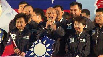 盧秀燕接韓國瑜競總主委 綠營諷:倒數第二輔選倒數第一