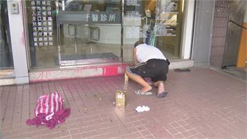 網路口角?太陽花盾牌牙醫診所遭潑漆已提告毀損罪 警以車追人查緝中