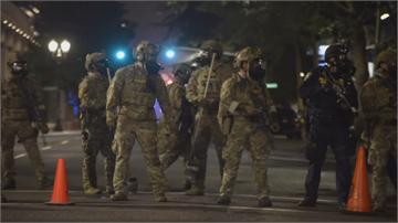 美聯邦政府加派兵鎮壓示威活動 挨批助長非法槍枝