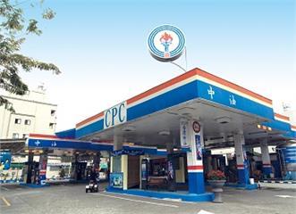 快新聞/中油宣布明起國內汽油價格不調整 柴油調降0.1元