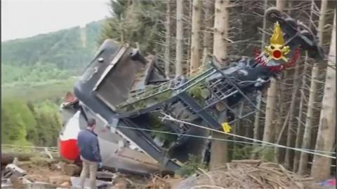 義大利纜車墜落意外 至少14死9歲兒童送醫不治