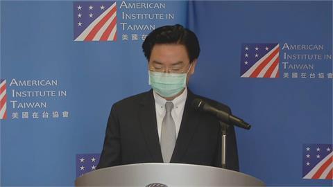 快新聞/憂疫苗遭北京出手阻撓!吳釗燮:台灣參與世衛頻遭打壓、感謝國際支持