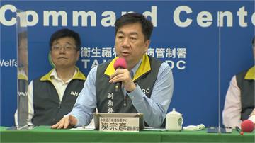 快新聞/全球首場國際賽事! 中華台北羽球公開賽9月開打