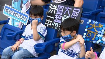 中職/陳時中視察球場防疫佳 下周入場名額擬增至2千人