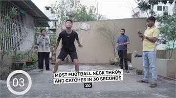 踢捲筒衛生紙、以背頂球...疫情趨緩世界紀錄挑戰再起