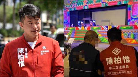 嗆「電視才看到陳柏惟」!里長遭網友PO合照打臉:媽祖同意你說謊?