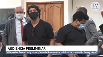 巴西足球巨星小羅納度 假護照案軟禁後獲釋