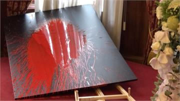 朝李登輝肖像潑漆  鄭惠中10萬元交保