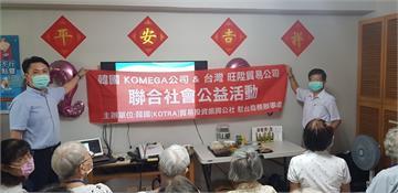 KOTRA團隊參訪天母樂齡學堂 營養師主廚提供豐富餐點給長者享用