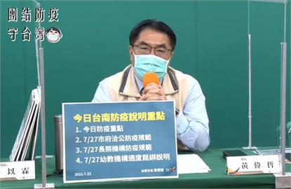 快新聞/台南漁船6外籍偷渡客確診案 匡列接觸者PCR出爐:16人皆陰性
