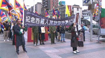 圖博抗暴62週年台灣大遊行 格爾登仁波切首次參加