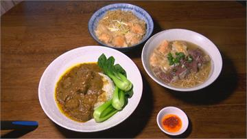 傳統香港味!軟嫩牛腩搭「生麵」配蝦仁雲吞