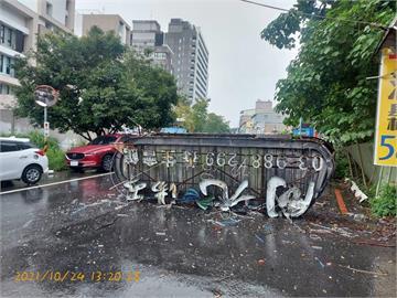 LIVE/宜蘭南澳13:11規模6.5地震搖超大! 氣象局最新說明