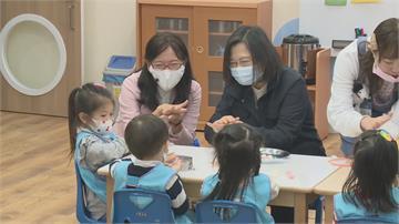 實現0到6歲國家養政策 總統訪視國防部幼兒園 小朋友:小英老師好!