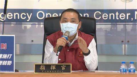 LIVE/新北再增133例確診 侯友宜15:00記者會最新說明