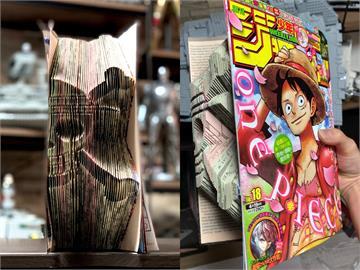 神的境界!日本摺紙藝術家用「書頁」摺出奇蹟 進擊的巨人都難不倒