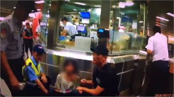 女子持美工刀  捷運站隨機攻擊旅客