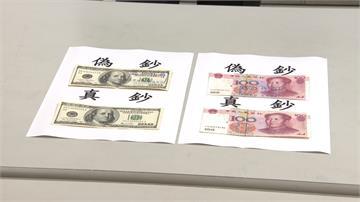 人民幣美金都是假鈔 一天破2起假鈔外幣案