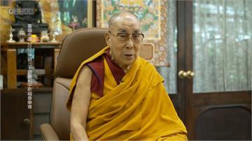 達賴喇嘛85歲生日願望「訪台」 蔡總統回應了