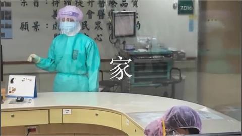 你們才是刻在我心底的名字!音樂人陳國華花6天創作 推打氣歌挺醫護