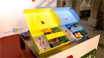 「瑪利亞基金會」推聖誕襪禮盒 籌開店基金